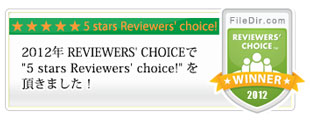 Reviewers Choice. koko de kiss site2 FreeVersion for Android